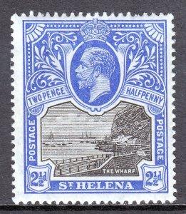 St. Helena - Scott #65 - MH - SCV $4.25