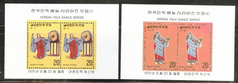 Korea Scott 938-939a MNH** 1975 folk dancers mini sheets