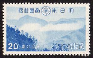 Japan #323  mh-hr - 1941 National Park - Tsugitaka - Taroko - 20 sen