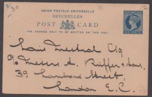 *Seychelles Postal Card HG# 2, UPU