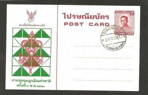 1977 Boy Scouts Thailand postcard FDC