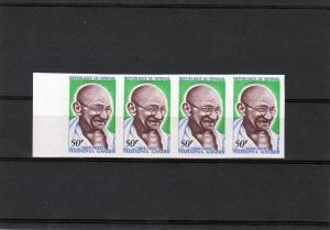 Senegal 1969 Mahatma Gandhi Sc#319 Strip of 4 Imperf.MNH VF