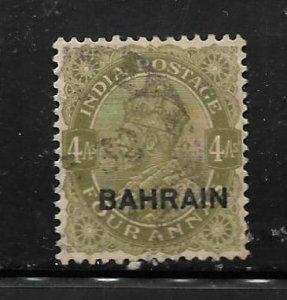BAHRAIN, 9, USED, INDIAN POSTAL ADMINISTRATION, OVPTD