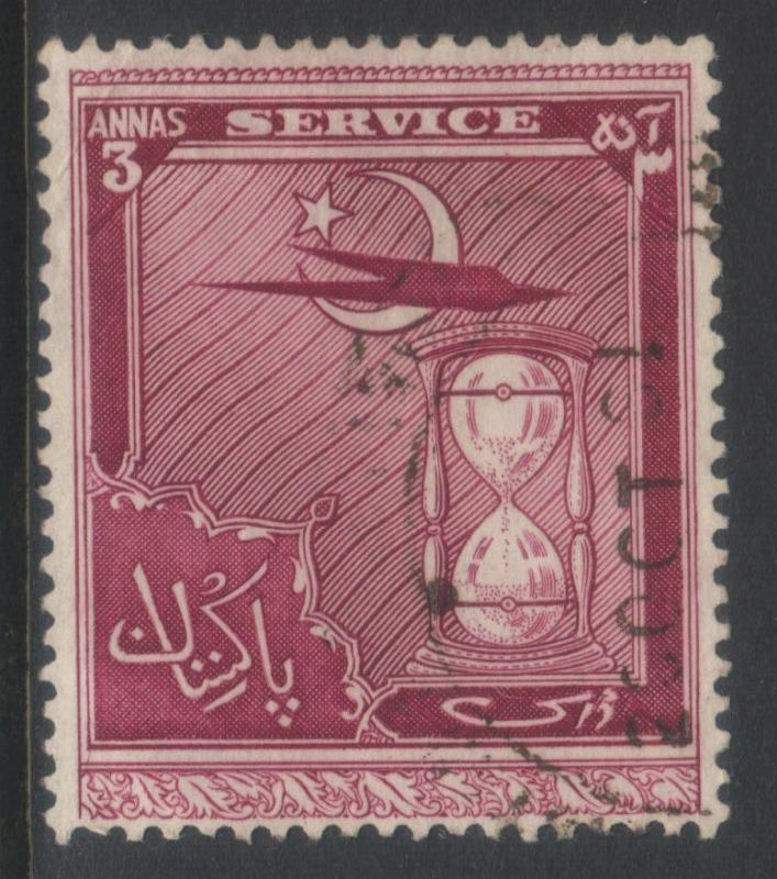 PAKISTAN 1951 OFFICIAL SGO32 USED CAT £10