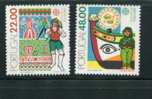 Portugal #1506-7 MNH - Make Me An Offer
