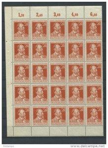 Germany 1947 (2) Sheets of 25 stamps Mi  963-4 MNH Henrich von Stephen Cv 15euro