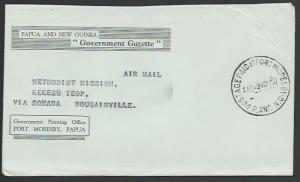 PAPUA NEW GUINEA 1957 wrapper POSTAGE PAID AT PORT MORESBY  cds............25680