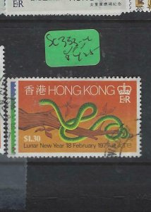 HONG KONG  (PP2403B)  QEII  YEAR OF SNAKE   SC 333-4     VFU
