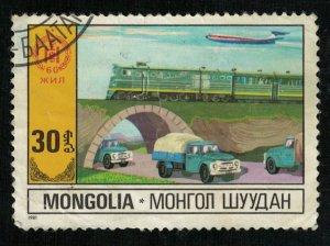 Mongolia, 30₮, 1981 (T-7081)