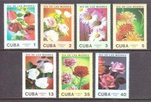 Cuba - Scott #3010-3016 - MNH - SCV $3.30