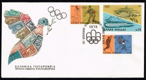 GREECE STAMP 1976 Olympic Games - Montreal, Canada FDC
