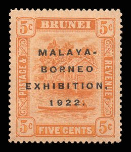 Brunei 1922 MALAYA BORNEO EX. 5c retouch AND short I flaws SG 55a mint £600