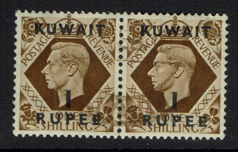 Kuwait SG# 71, Used?, Pair - Lot 110616