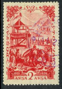TANNU TUVA 1936 2a SOLDIERS Pictorial Issue Sc 90a VFU