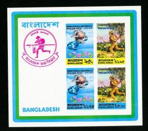 Bangladesh Souvenir Stamp Sheet #68A