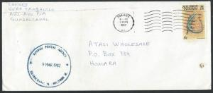 SOLOMON IS 1982 cover AVUAVU POSTAL AGENCY cdS, local commercial..........12733