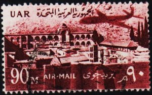 Egypt. 1959 90m S.G.623 Fine Used