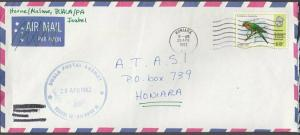 SOLOMON IS 1982 cover BUALA POSTAL AGENCY oval, local commercial.........54378