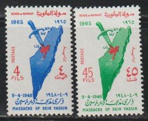 Kuwait  SC 281-2  Mint Never Hinged