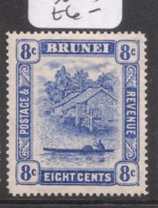 Brunei SG 71 MOG (4den)