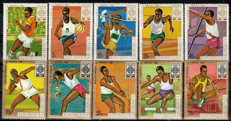 Burundi #260-64, C88-92  MNH CV $8.45 (X8374)