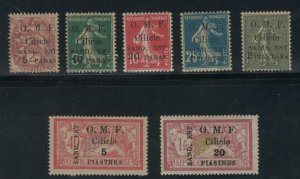 Cilicia Stamps #110-116 Mint HR 1920 SAND EST Issue French Colonies CV $308
