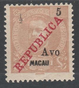 MACAU 1913 REPUBLICA OVERPRINTED CARLOS 1/2A ON 5A