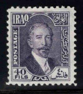 IRAQ Scott 54 MH* stamp