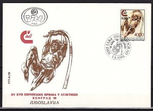 Yugoslavia, Scott cat. 1960. Pole Vault, Sports issue. First day cover. ^