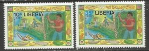 LIBERIA 1077-78 MNH E970-2