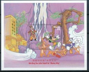 [I1290] Gambia 1998 Mickey's Birthday good sheet very fine MNH