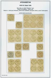AFGHANISTAN 1878 TIGER'S HEAD 1sh stamps green/ocher/gray - SHEET RECONSTRUCTION