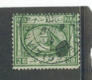 Egypt 11  Used cgs