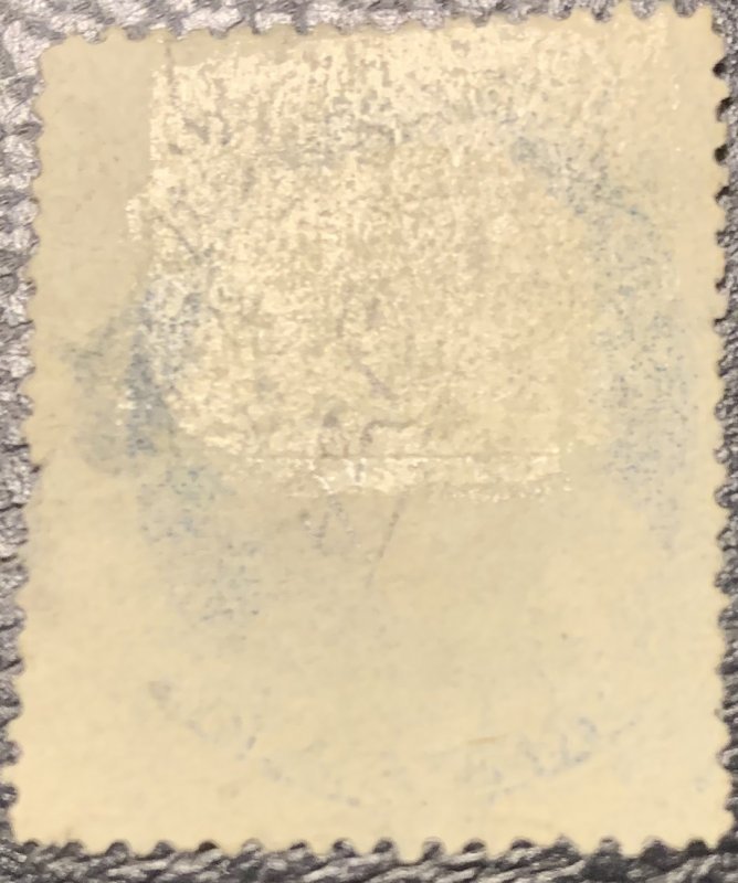 #24 – Used Average - 1857 1c Franklin.