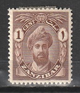 #184 Zanzibar Mint OGH