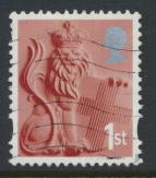 GB Regional England 1st Class SG EN7b SC#7 Used  Type I   see details