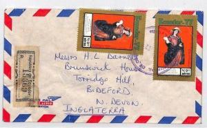 ECUADOR Registered Cover Devon GB Commercial Air Mail {samwells} 1977 BQ168