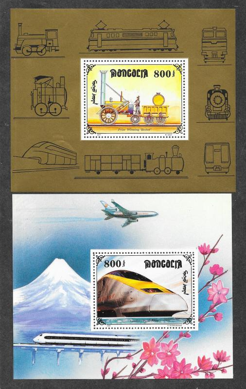 Mongolia 2255k 2255L Mint NH MNH Souvenir Sheets Trains!