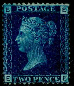 SG47, 2d dp blue PLATE 15, M MINT. Cat £525. EE