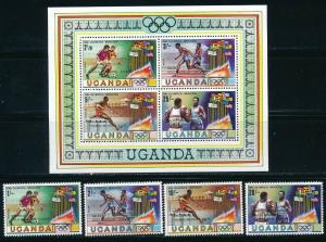 Uganda - Moscow Olympic Games MNH Sports Ovpt Set (1980)