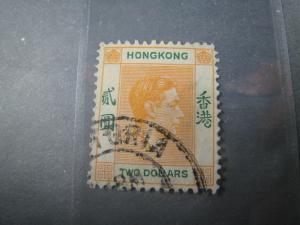 HONG KONG  SCOTT #164  (S8115)