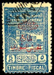 SYRIA RA5  Used (ID # 50523)