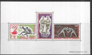 Cameroun #C49A  1964 Olympics S/S  (MNH) CV 13.50