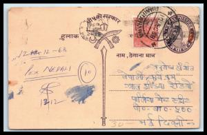 Goldpath: NEPAL  COVER   _CBHW_03_22
