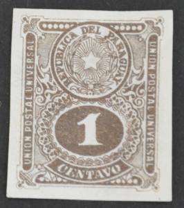 DYNAMITE Stamps: Paraguay Scott #191 (imperf) - UNUSED