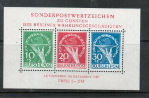 Germany #9NB3a Very Fine Never Hinged Souvenir Sheet - Tiny Dot In Left Margin