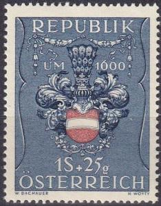 Austria #B266 F-VF Unused CV $8.00 Z139