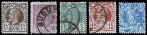 Romania Scott 75-79 (1885-89) Used/Mint H F-VF Complete Set, CV $15.50 B