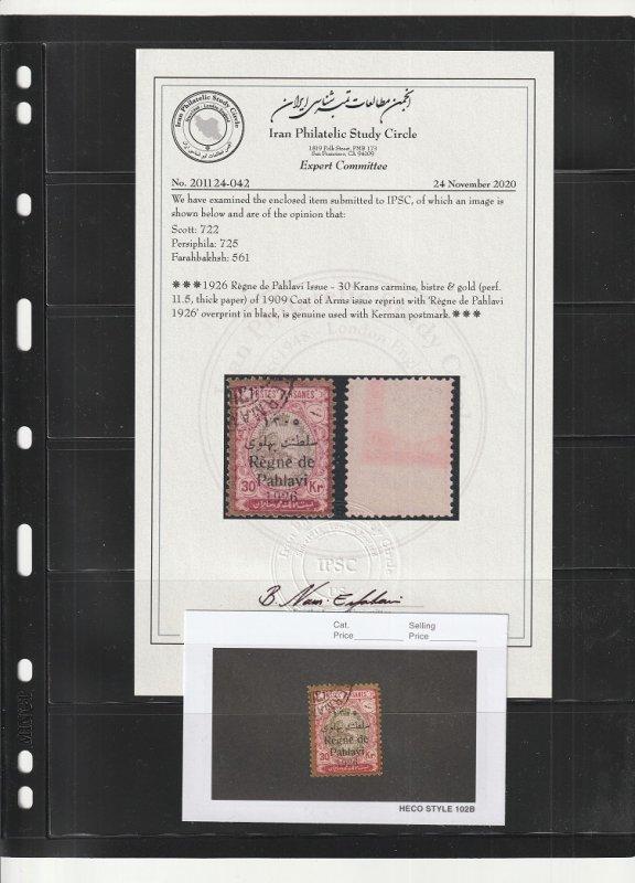 Persian stamp, Scott#722, used, hinged, Certified,