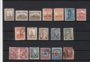mexico officials stamps ref r12835